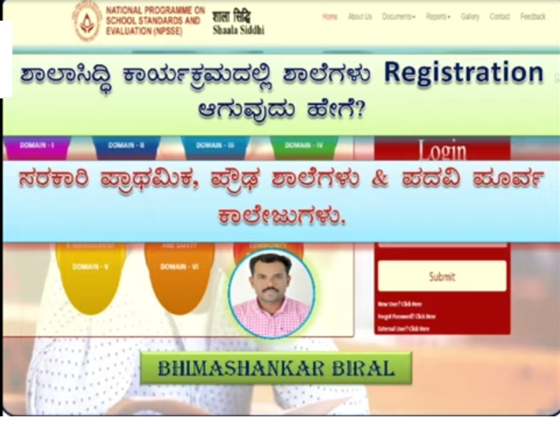 Click on the link below to see the video related to registration & login