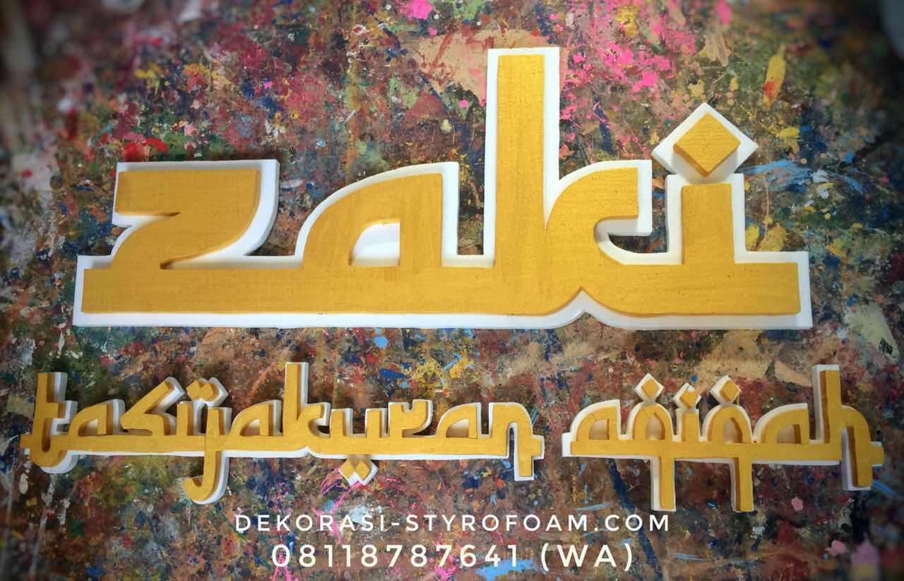 styrofoam aqiqah