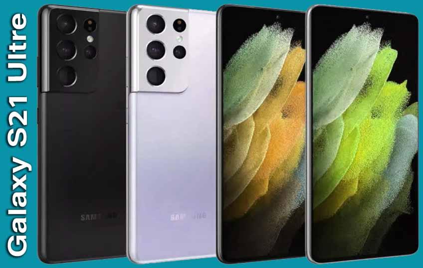 سامسونج تقدم هاتفها الجديد Galaxy S21 Ultre  بـ6 كاميرات