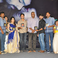 Iddaram Audio Launch Photos