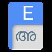 Malayalam Dictionary