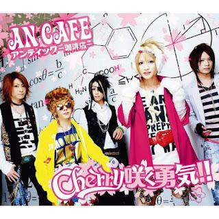 an_cafe_cherry_saku_yuki_cover.jpg (400×400)