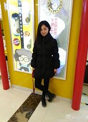 Du Tian China Actor