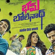 Bham Bolenath New Poster