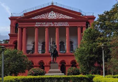 High Court Notification | ರಾಜ್ಯದ ಎಲ್ಲಾ ಜಿಲ್ಲೆಗಳಲ್ಲಿ ದಿನಾಂಕ 27.1.2021 ರಿಂದ ಕೋರ್ಟ್ ಕಲಾಪಗಳು ಸಹಜ ಸ್ಥಿತಿಯತ್ತ!