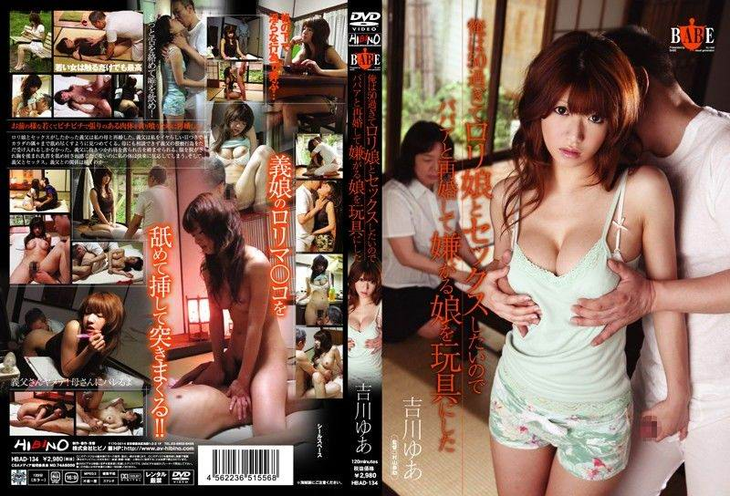 HBAD-134 I'm Over 50 But Wanna Fuck An Innocent Lolita Girl Yua Yoshikawa