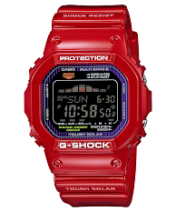 Casio G Shock : GA-1100RG