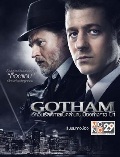 Gotham Season 1 อัศวินรัตติกาลเปิดตำนานเมืองค้างคาว ปี 1 ( EP. 1-22 END ) [พากย์ไทย]