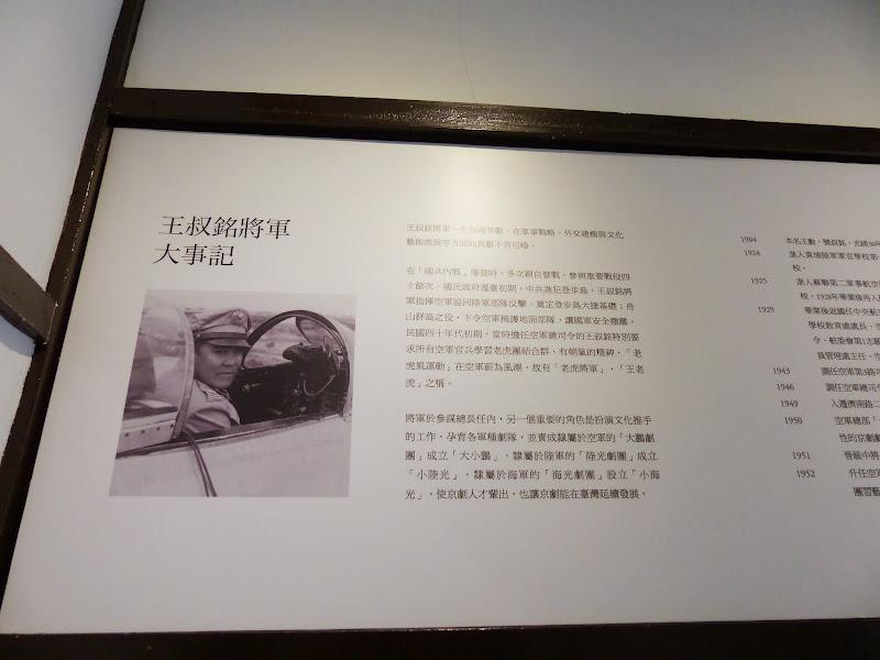 Taipei. Librairie Eslite, et deux maisons japonaises restaurées (dédiées à la poésie) - P1240931.JPG