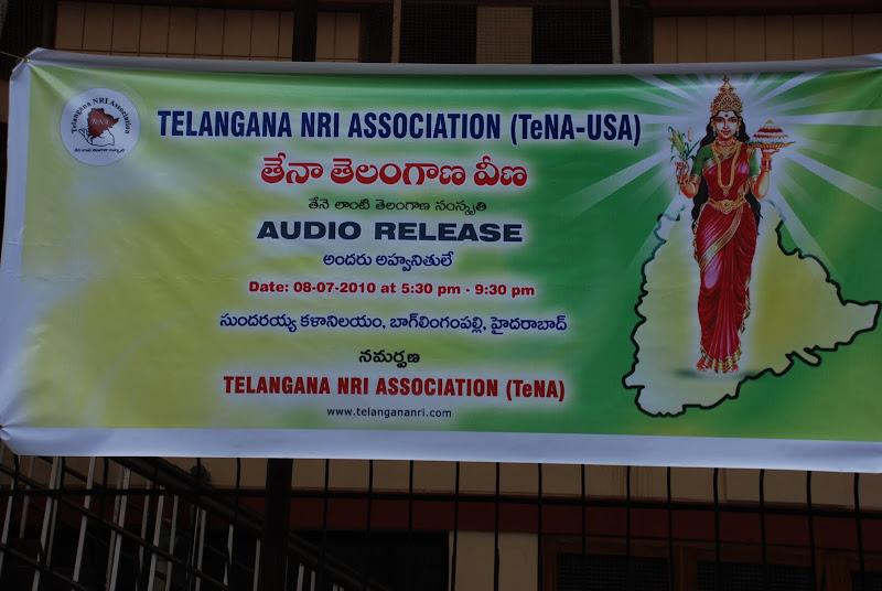 TeNA-TelanganaVeenaAudioCD - DSC_0118.JPG