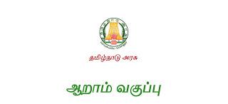 Class 6 Term 2 Social Tamil Medium Textbook