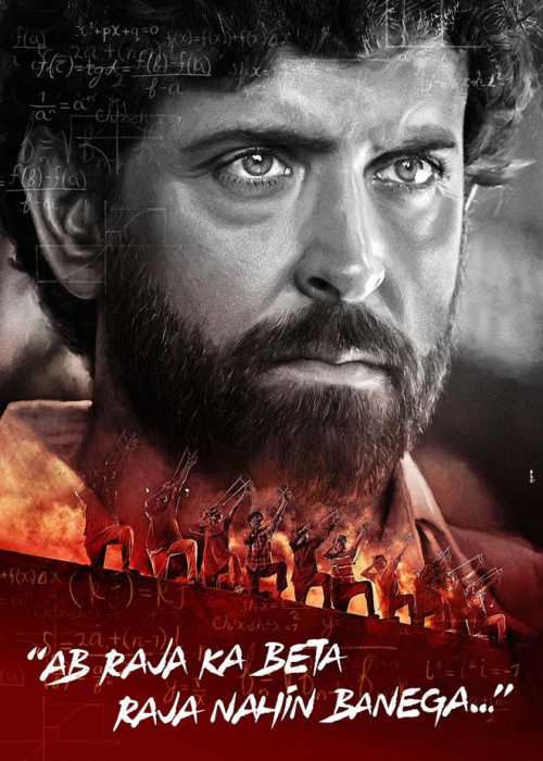 Hrithik Roshan's Upcoming Movie Super 30 Poster Download