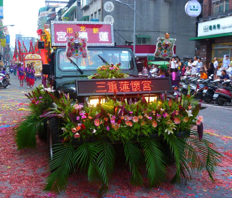 Ming Sheng Gong à Xizhi (New Taipei City) - P1340264.JPG