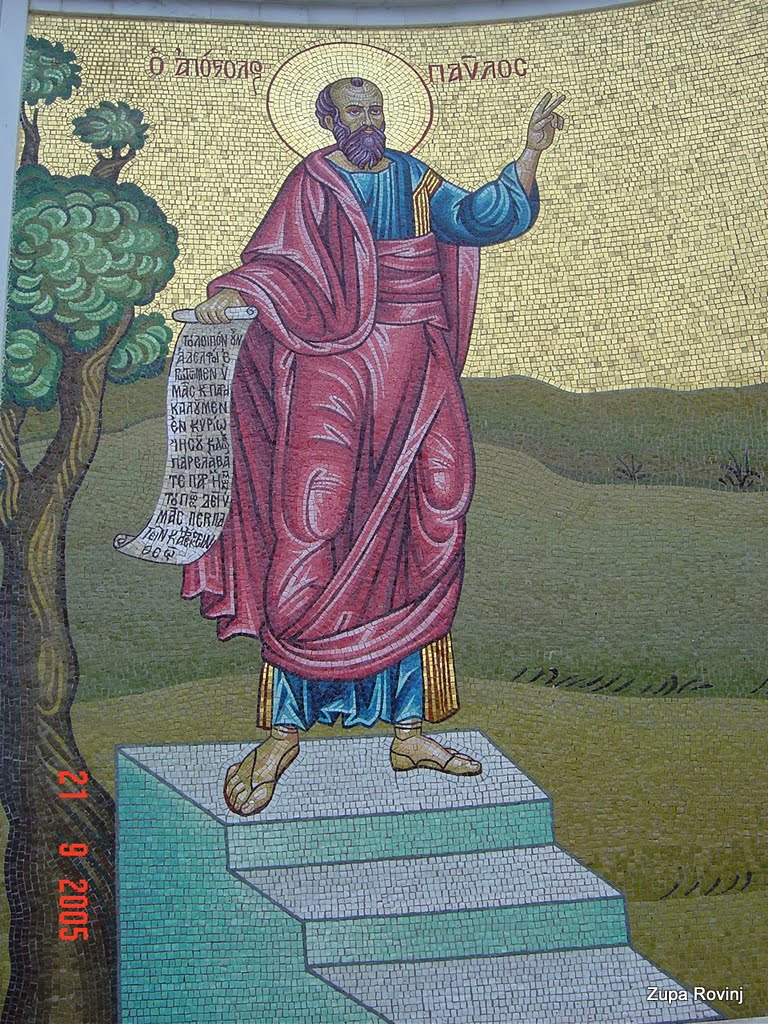 Stopama sv. Pavla po Grčkoj 2005 - DSC05139.JPG