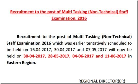 ssc-mts-exam-dates-postponed-eastern-region