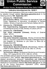 UPSC Advertisement No 16 Notification www.indgovtjobs.in
