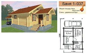 Проект бани 1 - 037