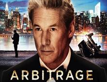 مشاهدة فيلم Arbitrage