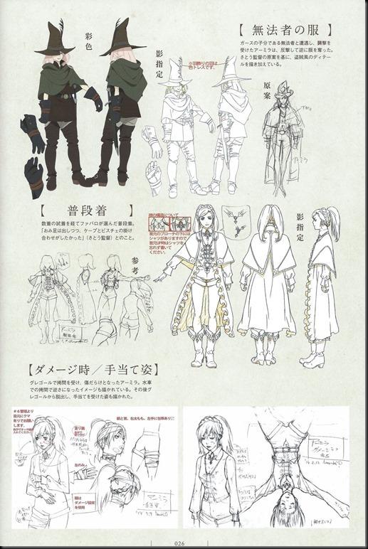 Shingeki no Bahamut Genesis Artworks_814079-0028