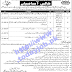 Jobs in Department of  the Information and Culture of Government of the Punjab 2021.