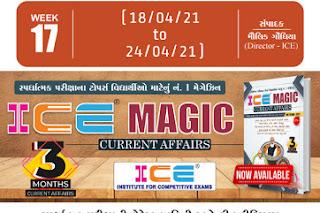 ICE MAGIC WEEK-17(18-04-21-TO-24-04-21)