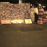 2004.11.11 משמרת מחאה לרגל מות ערפאת