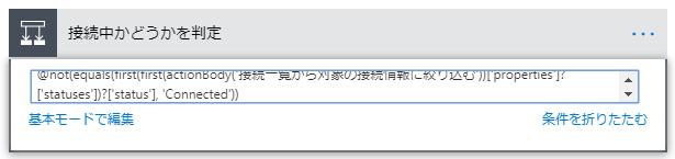 [image%5B48%5D]