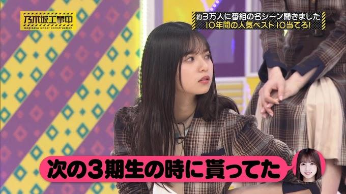 211024【60fps】Nogizaka Under Construction #332 Indonesian & English Subtitles