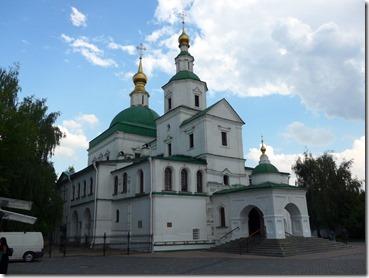 Danilovski cathedrale de la trinité