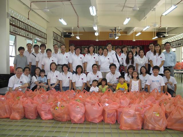 Trip - KWSH Charity 2007 - KWSH%2B-%2BCharity17.JPG