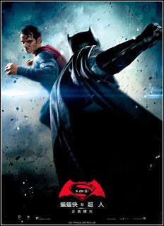 Download - Batman vs Superman A Origem da Justiça Versão Estendida (2016) Torrent BRRip Blu-Ray 720p / 1080p Dual Áudio