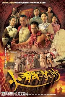 Hoàng Thổ Tình Thù - The Dance of Passion (2005) Poster