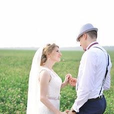 Wedding photographer Katerina Cygankova (uvvv85). Photo of 14.02.2017