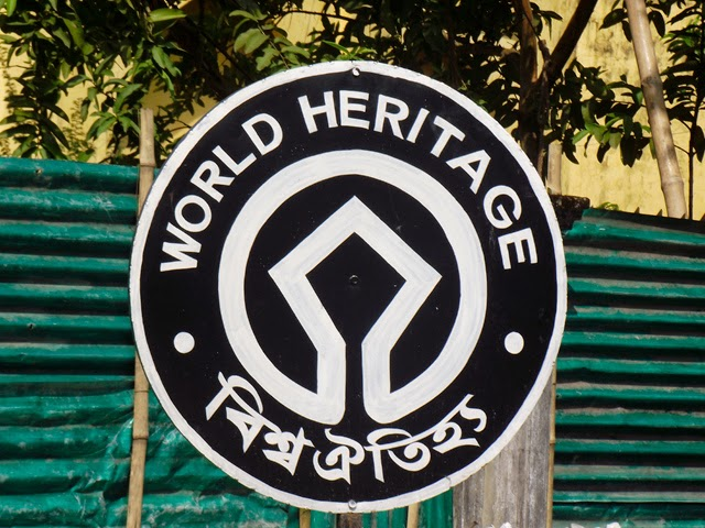 UNESCO World Heritage Site sign at Bagerhat