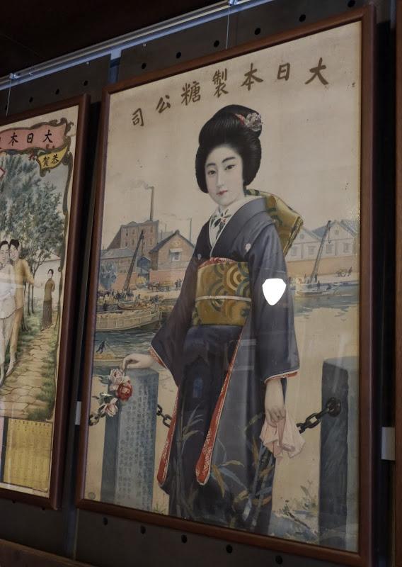 Taipei. Formosa Vintage Museum Cafe - P1030808.JPG