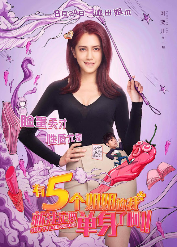 Movie: Five Sisters, How To Train Our Dragon - ChineseDrama info