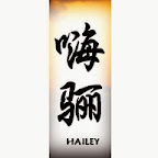 hailey - H Chinese Names Designs