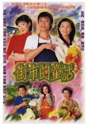 Hy Vọng - Truyền hình hà nội HTV 1