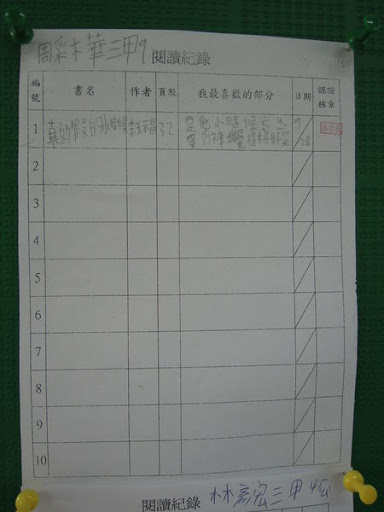 DSCN9914.JPG