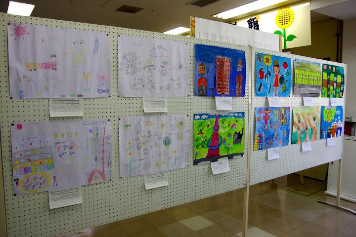 真竜小学校生徒が描く「北竜町の未来」