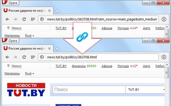 Pure URL
