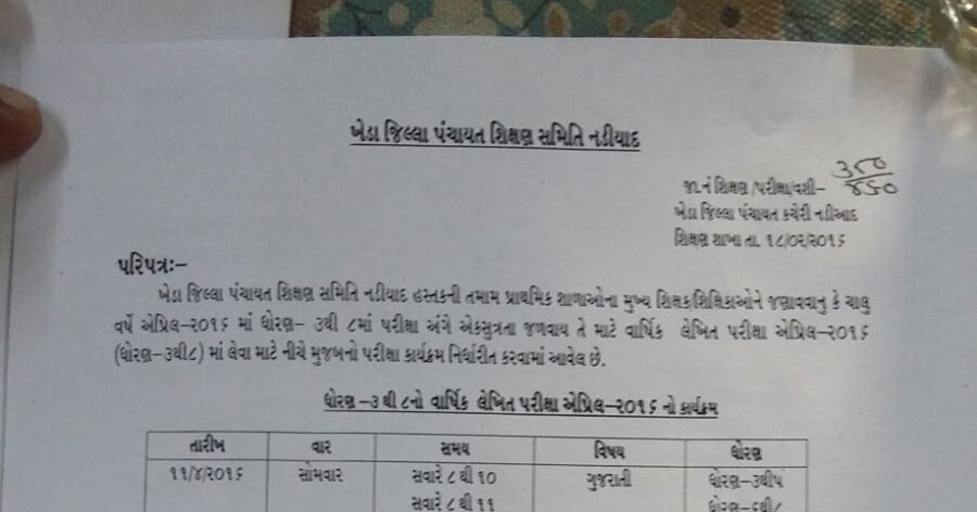 gsrtc bus time table pdf vadodara