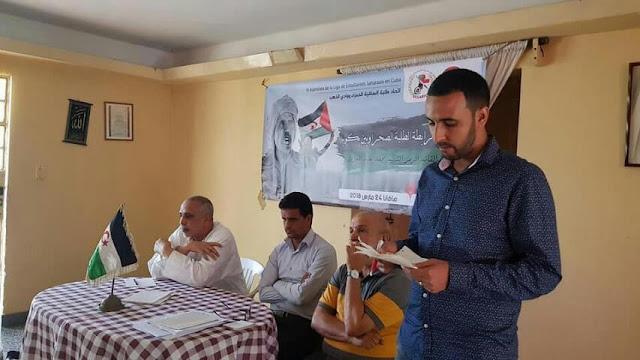 رابطة الطلبة الصحراويين الدراسين بكوبا تعقد ندوتها الثالثة لتجديد الهياكل والمصادقة على قانونها وبرنامج عملها