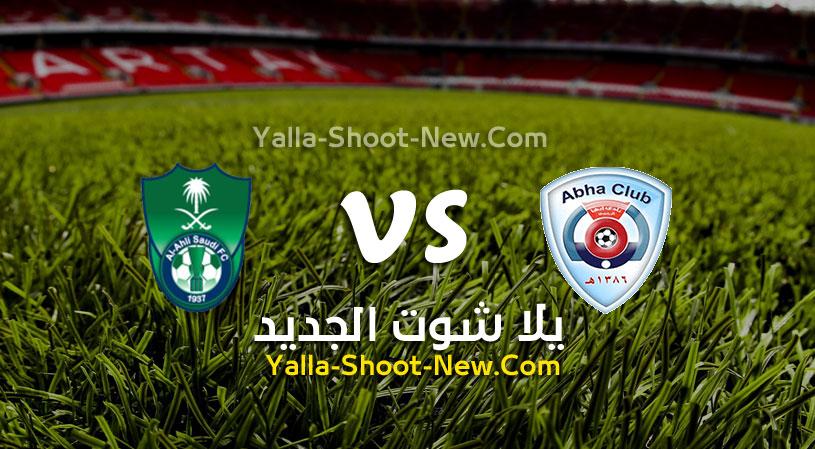 مباراة الأهلي السعودي وابها
