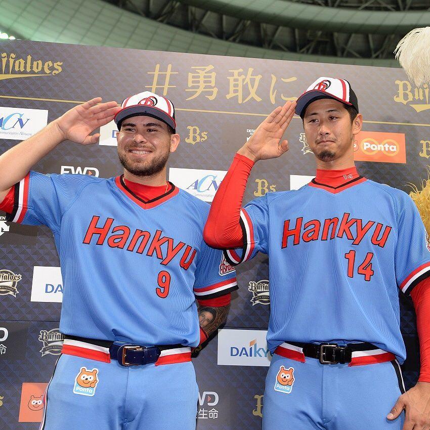 the best attitude 22918 39d81 The Ultimate Baseball Look: NPB Throwback Baseball Uniforms