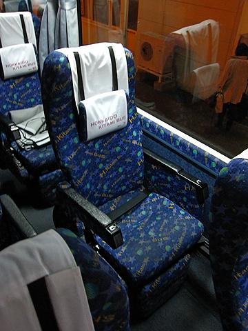 北海道北見バス「高速えんがる号」 2053 シート