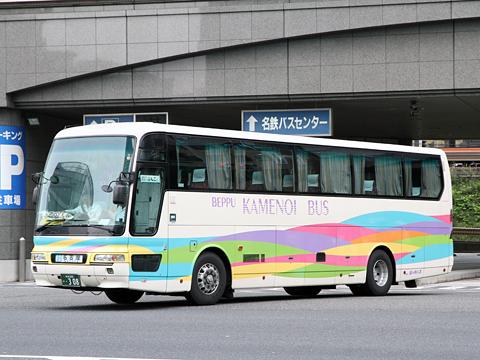 亀の井バス「ぶんご号」 ・320