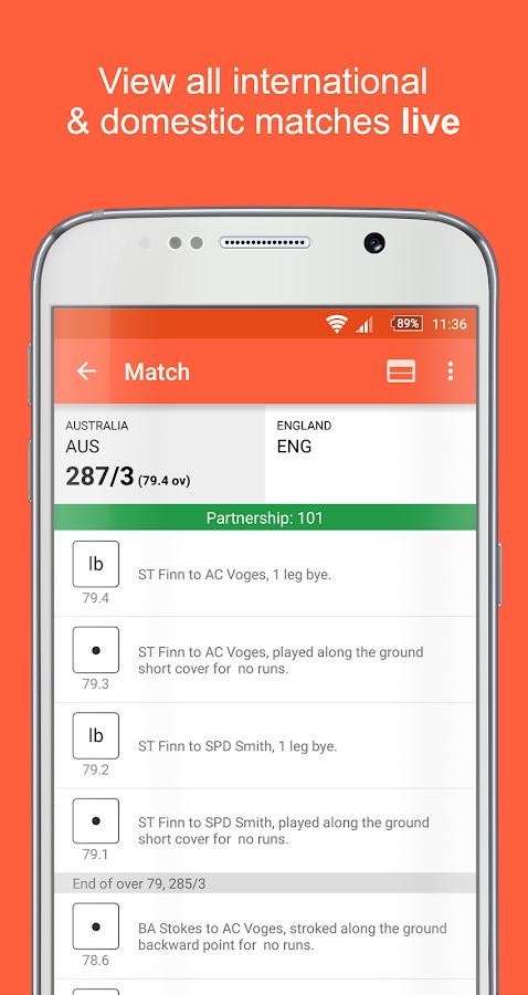 CricHQ- screenshot