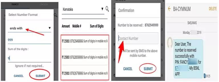 ऐसे मिलेगा free Vip mobile Number Online