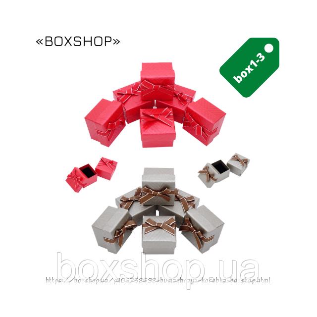 Бумажная коробка Boxshop #box1-3